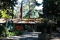 Vogelpark Walsrode 09 ies.jpg