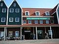 Volendam (111) (8389325480).jpg