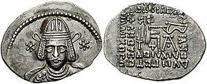 Vonones II - Coin of Vonones II.