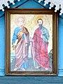 Voschatyn Vol-Volynskyi Volynska-Peter and Paul church-icon.jpg