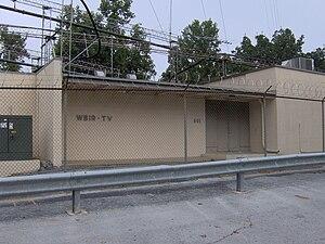 Sharp's Ridge - WBIR-TV transmitter building