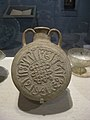 WLA lacma Canteen Syria or Egypt 15th century.jpg