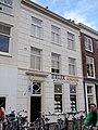WLM-Haarlem 153.JPG