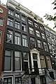 WLM2011 - Amsterdam - Herengracht 62 en 60.JPG