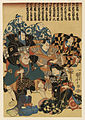 Wakagiya Yoichi - Fourteen Actors - Walters 95515.jpg