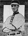 Walter Carlisle 1912.jpeg