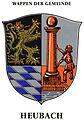 Wappen Groß-Umstadt-Heubach-1709.jpg