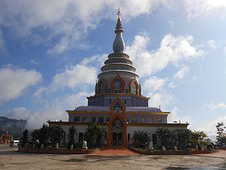 Tha Ton - Image: Wat Tha Ton