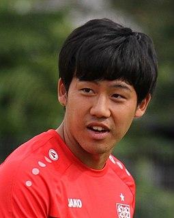 Wataru Endo Japanese association football player