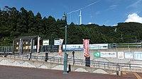 WeSPa Tsubakiyama Station 20170819.jpg