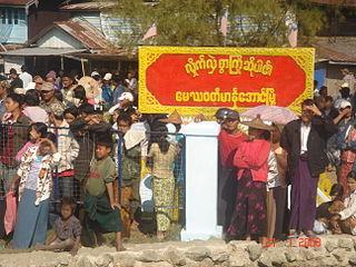Manaung Township Township in Rakhine State, Burma