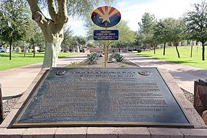 Wesley Bolin - A view of the Wesley Bolin Memorial Plaza