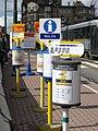 Weststation bushaltes.jpg