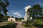 White Tower Complex in Tsarskoe Selo.jpg
