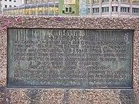 Wien01 Salztorbrücke 2018-02-14 GuentherZ GD Zerstörung+Wiederaufbau 0578.jpg