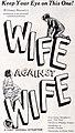 Wife Against Wife (1921) - 1.jpg