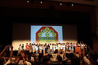 Wikimania 2013 closing ceremony IMG 5220.JPG
