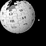 Wikipedia-xal-logo-byTsebeen.png