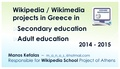 Wikipedia School of Athens Education 2014-2015.pdf