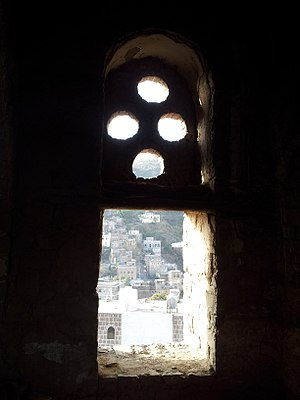 Palace of Queen Arwa - Image: Window at Queen Arwa's Palace
