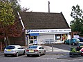 Winterton Co-op - geograph.org.uk - 270570.jpg