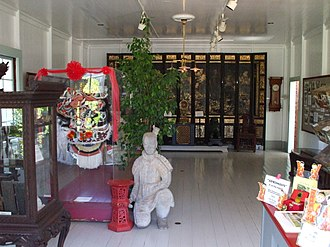 Wo Hing Society Hall - Image: Wo Hing First Floor