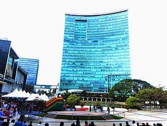 World Trade Center Bangalore - Image: World Trade Center Banglore