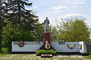 World War II Memorial, Ohurtsivka, Shevchenkove Raion, Kharkiv Oblast (1).JPG