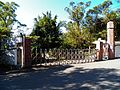 Wu Gang Camp Maingate 20121020a.jpg