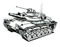 XM66 Type C design concept.png