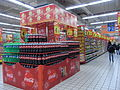 XinHui 新會碧桂園 Country Garden 大潤發 RT-Mart 1st floor supermarket 06.JPG