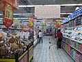 XinHui 新會碧桂園 Country Garden 大潤發 RT-Mart 1st floor supermarket 16.JPG