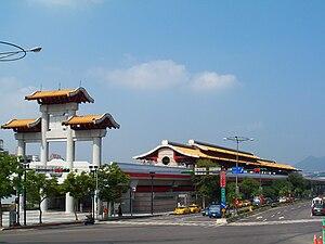 Xinbeitou Station - Xinbeitou Station exterior