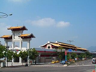 Xinbeitou metro station Taipei Metro Xinbeitou branch line station