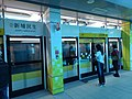 Xinpu Minsheng Station Platform 1 2020-02-21.jpg