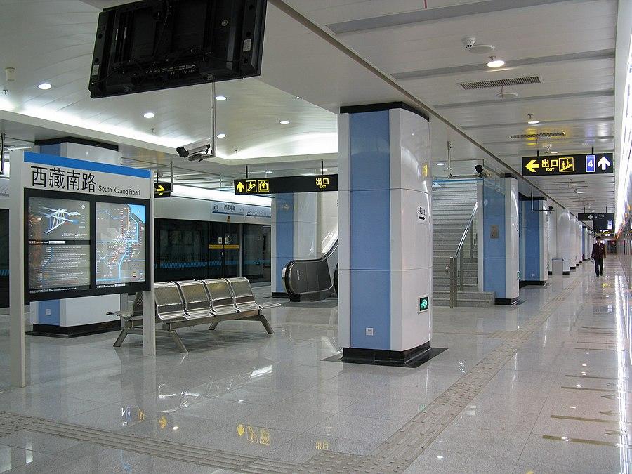 South Xizang Road station
