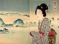 Yōshū Chikanobu Kanazawa in Musashi Province.jpg