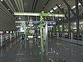 Yancun East Station.jpg