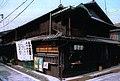 Yanegami.jpg