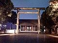 Yasukuni Jinja in the Dark - panoramio.jpg