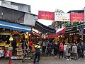 Yau Ma Tei Fruit Market 2.jpg