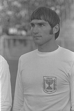 Yochanan Vollach 1970.jpg