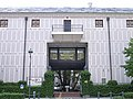 Yokohama Archives of History 2007.jpg