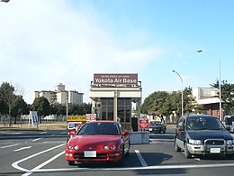 Yokota AB-Gate 12-2005-12-24.jpg