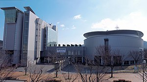 Yonago Convention Center 1.jpg