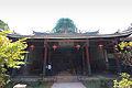Yongding Xibei Tianhou Gong 2013.10.05 11-23-38.jpg