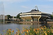 University of York, view across the lake to Central Hall