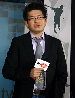 YouTube TaiwanVersionLaunch SteveChen-2.jpg