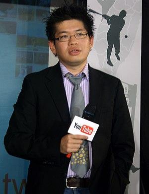 Steve Chen - Chen in 2007