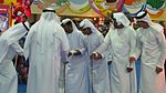 Yowalah -traditional dance of UAE.jpg